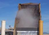 Пылеподавление при выгрузке угля